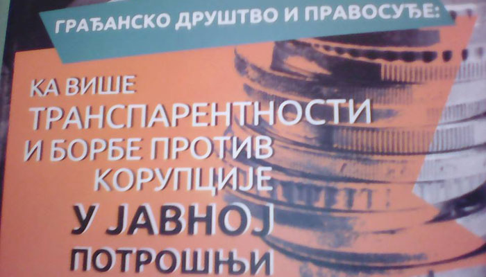 Borba protiv korupcije u javnoj potrošnji